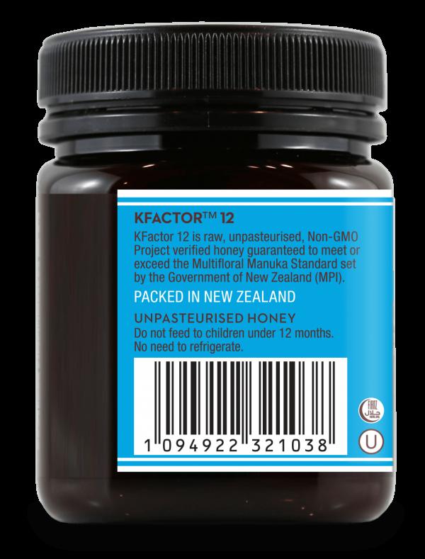 Wedderspoon KFactor™ 12 - surovi Manuka med s 65% cvetnega prahu od manuke, 250 g - 2