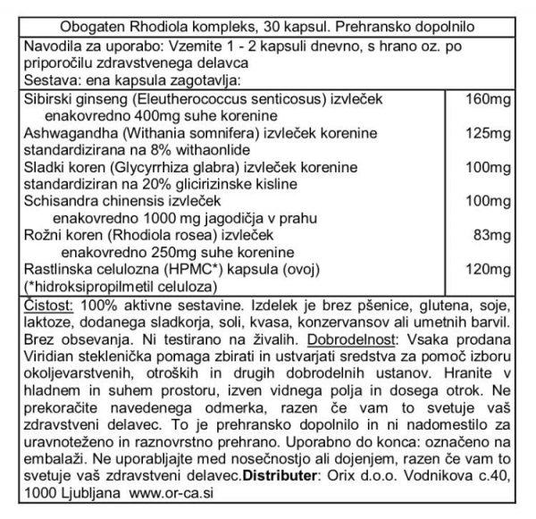 Obogaten Rhodiola kompleks Viridian, 30 kapsul - deklaracija
